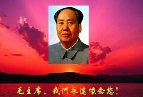 视频:北京群众集会唱红歌纪念毛主席诞辰119周年 - 北风 - 北风融青春,冰雪铸人生,荒原看不同!